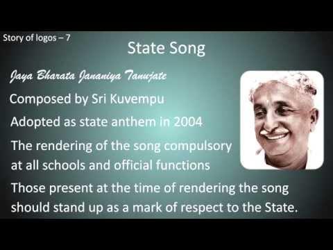 Symbols of Karnataka State
