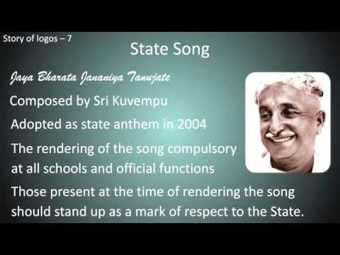 Symbols Of Karnataka State Youtube