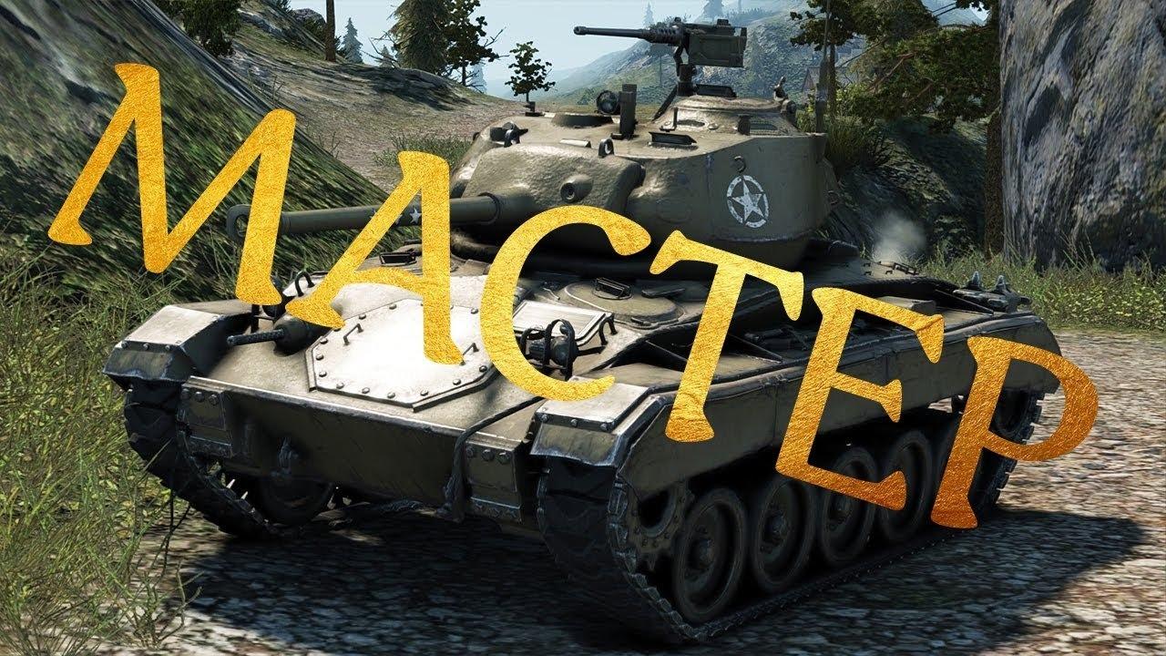 Катаю на ЛТ и БОМБЛЮ! 👿 стрим в World of Tanks 🐝