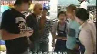 Westside Story, Xi Jie Shao Nian, 西街少年, ep 1 (part 1 of 7)