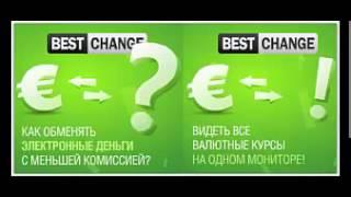 видео курсы валют в екатеринбурге на сегодня