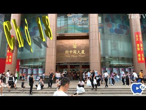 Chợ Sỉ Quần Áo Quảng Châu. Chợ 13 Shi Shan Hang  Guangzhou, China