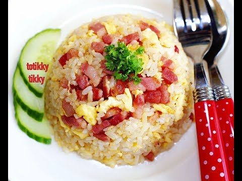 Egg Fried Rice with garlic and bacon Recipe