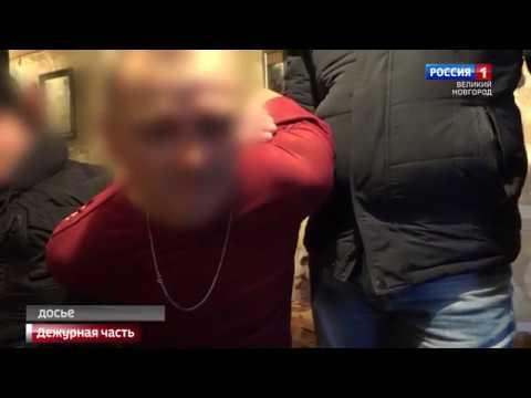 ГТРК СЛАВИЯ Вести Дежурная часть 30 05 20