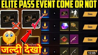 26 october free fire new event , ff new event , today new event free fire ,free fire new event