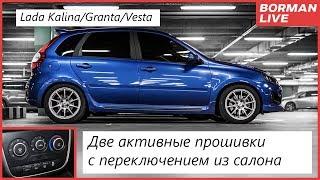 видео В сети случайно рассекретили салон новой Lada Vesta