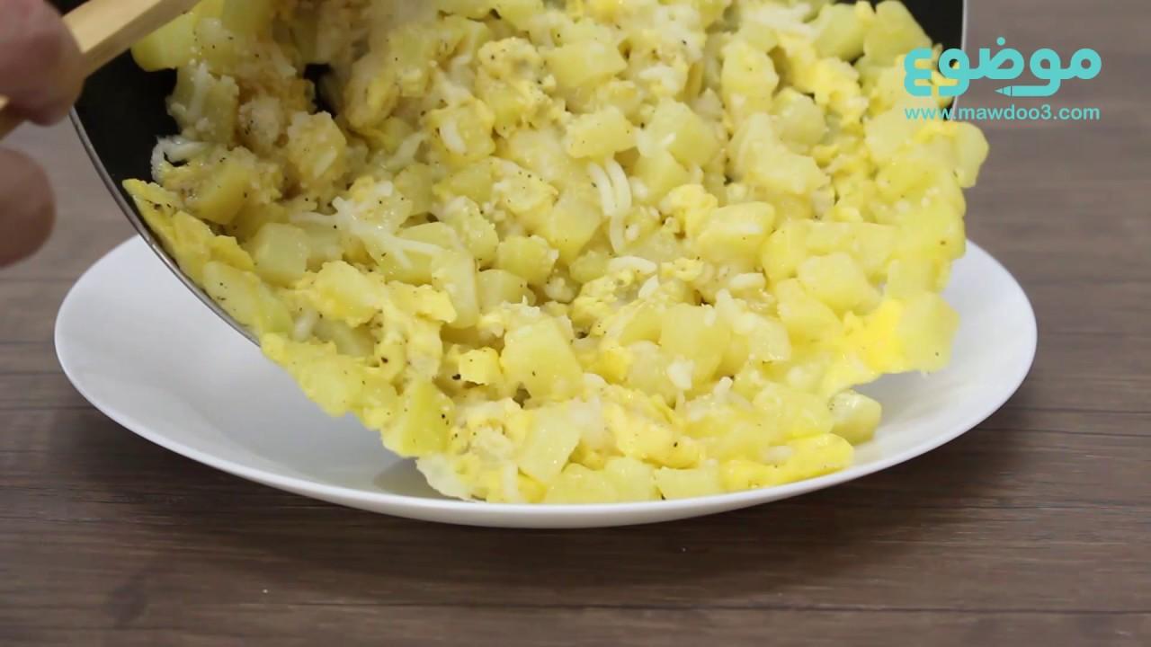 طريقة عمل مفرّكة البطاطا بالجبنة؟
