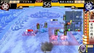 【戦国大戦】風林火山デッキvs火門の陣デッキ