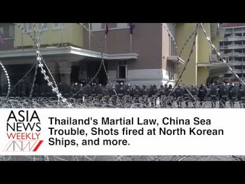 Thailand Martial Law, China and Vietnam, and more - Asia News Weekly 5.23.14