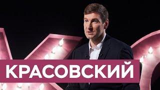 Антон Красовский: гомофобия, самопиар и Собчак / «На троих»