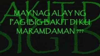 Eto Na By: Kawayan