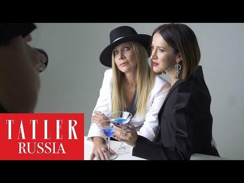 Идеальная вечеринка от Матильды Шнуровой и Ники Белоцерковской