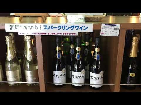勝沼ワインの価格