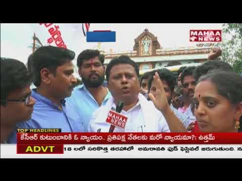 Pawan Kalyan Fans Starts To Vijayawada From Tirupati To Participate Janasena Yatra    Mahaa News
