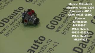 Картридж турбины 4D56 TF035(Картридж турбины Pajero, L200. ka50., 2017-01-18T11:50:43.000Z)