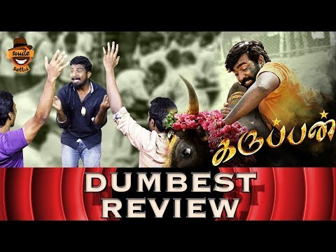 Karuppan Movie Review | Dumbest Review | Vijay Sethupathi,Bobby Simha | Smile Settai