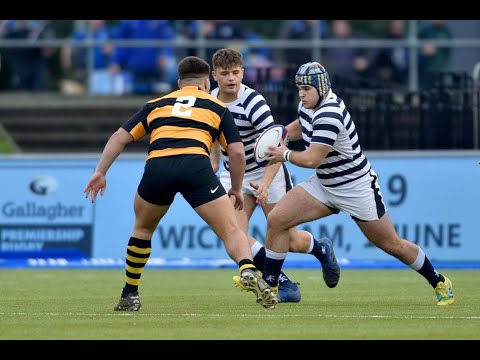 LIVE Champions Trophy | Rugby School v Hampton School & Epsom College v Wellington College