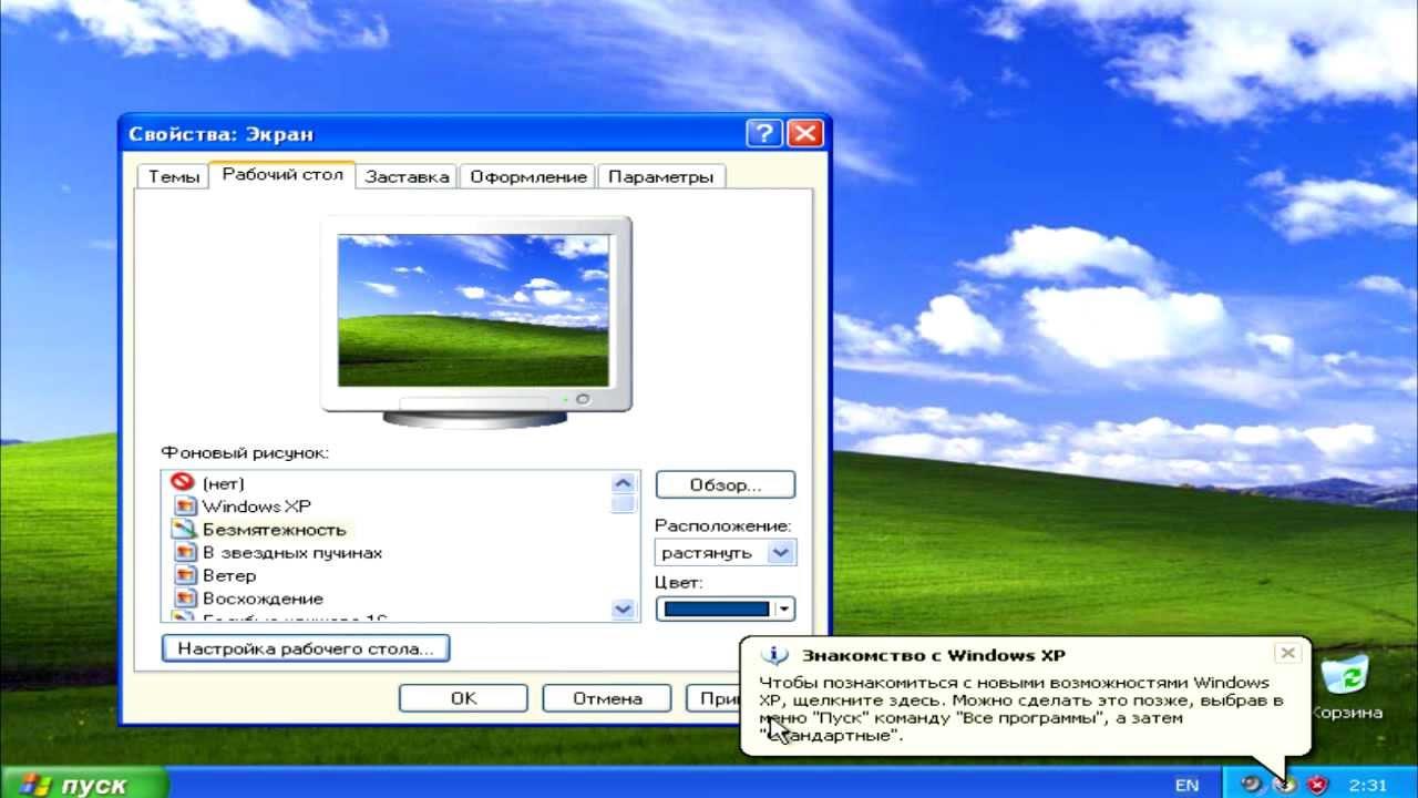 Видео-Уроки Windows #1 - Установка Windows XP