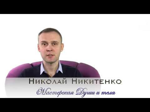 Наружный эндометриоз лечение гипнозом. Лечение наружного эндометриоза