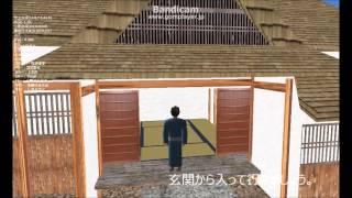 湊御殿は茨城県ひたちなか市に幕末まで存在した水戸藩の別邸です。建て...