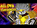 ALL OVA STANDS SHOWCASE IN THIS JOJO GAME! | STAND UPRIGHT | ROBLOX