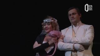 Россини   Севильский цирюльник   Пермский театр оперы и балета