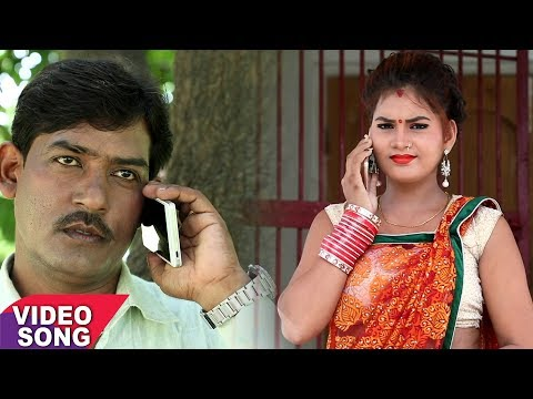 2017 का सबसे हिट गाना - Ashok Paasi - ए धनिया हो - A Dhaniya Ho - Bhojpuri Video Song 2017 thumbnail