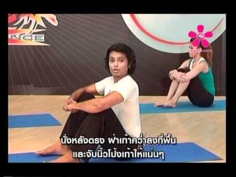 """Hatha Yoga"" With Rahul On chic Channel, Bangkok"