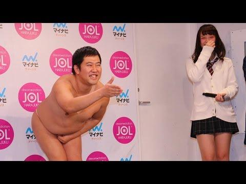 """とにかく明るい安村、女子高生前で""""全裸ポーズ""""披露!「第1回 マイナビティーンズ『ティーンが選ぶトレンドランキング2015』」発表会1"""