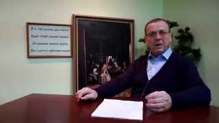 Ефимов В.А. Российский Разлом и Концепция будущего