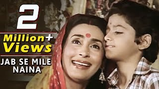 Zindagi Har Kadam - Lata Mangeshkar, Shabbir Kumar, Meri Jung Motivational Song