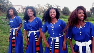 Hamelmal Abate ft Melat Mengesha - Hasset ሐሴት (Amharic)