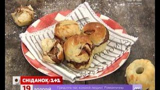 Шоколадна бабка - Правильний Сніданок