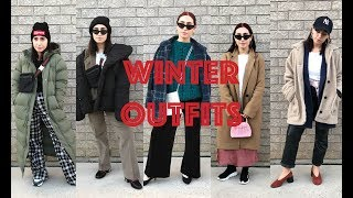 5 Go-to Winter Outfits | SARA CAMPOSARCONE