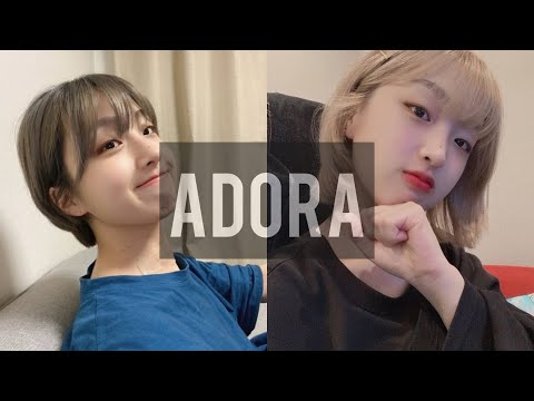 ADORA Vocal Compilation (in BTS Songs)