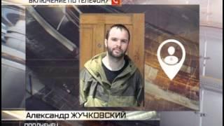 Украинские силовики забыли американского снайпера в Дебальцево Новости Украины