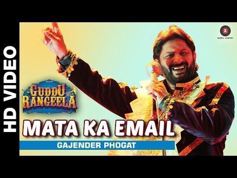 Mata Ka Email - Guddu Rangeela | Arshad Warsi, Amit Sadh and Ronit Roy | Gajender Phogat