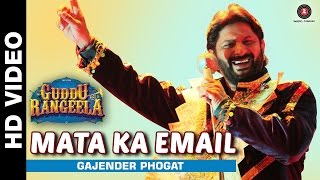 Mata Ka Email Video Song | Guddu Rangeela