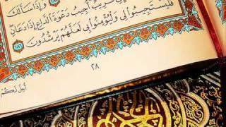 Surah 25 Al Furqan By Sheikh Ali Abdur Rahman Al Huthaify (1/2)