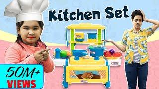 Kids PRETEND Play Cooking KITCHEN Set    ToyStars