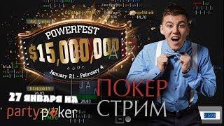 Стрим в онлайн покер. Анатолий Филатов тащит турнир!