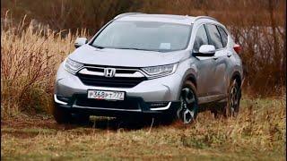 Новый Honda CR V Лухури в грязь Стайл. Тест Драйв Игорь Бурцев смотреть