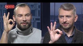 Інклюзія. Як розмовляти жестовою мовою?