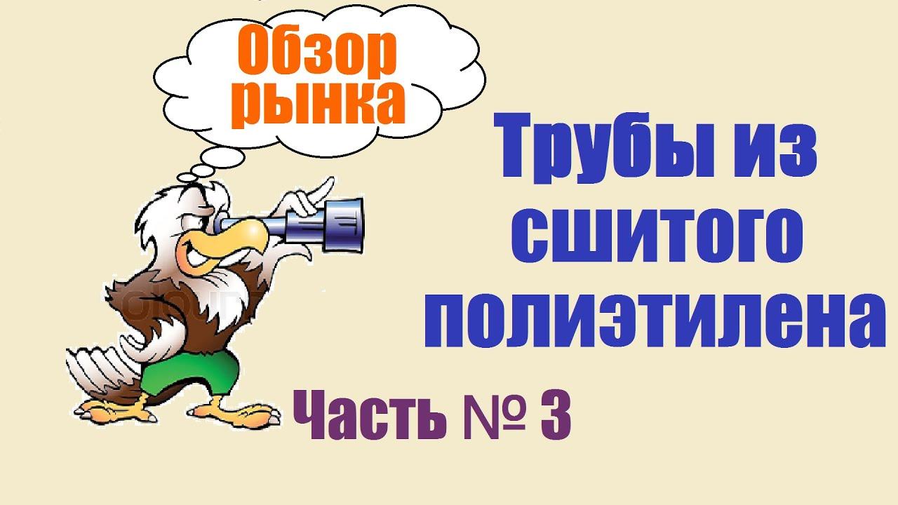 Татарские поздравление с днём свадьбы в стихах красивые