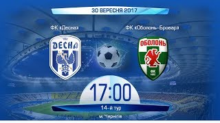Desna vs Obolon-Brovar full match