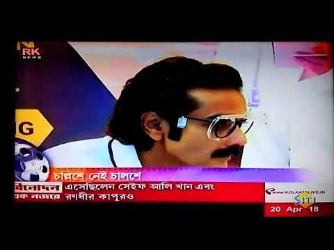 Superstar Prosenjit Chatterjee at Himalaya Optical - RK News
