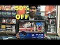 Buy PS4 In 50% Discount | Cheapest Gaming Market