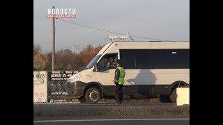 Сотрудники ГИБДД проверяют пассажирские перевозки