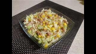 Вкусный салат за 5 минут с тунцом.