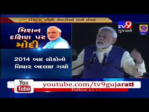 PM Modi addresses queries raised by youths at New India Youth Conclave in Surat- Tv9